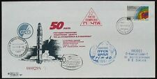 s910) Space Mail Russia  40 years Sputnik  04.10.1997 RCM-40  with Certificate