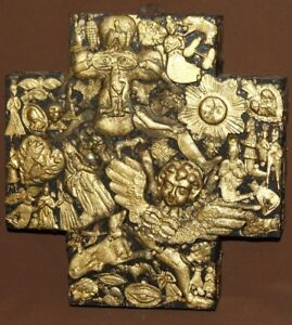 Vintage Hand Made Wood/Brass Futurist religious artwork crucifix cross