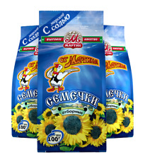 "🌻 PREMIUM SUNFLOWER SEEDS ROASTED&SEA SALTED ""MARTIN"" СЕМЕЧКИ 4X100GR/3.4 OZ"