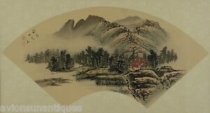 Chinese Landscape Fan Shape Painting Signed Framed