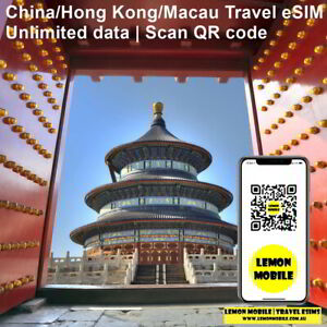 [eSIM] China Hong Kong Macau travel SIM | Unlimited data |roaming QR code scan