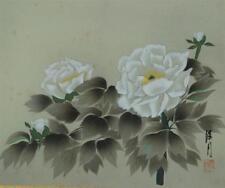 Japanisches Rollbild Kakejiku Kakemono Blumen Japan Roll-Up Geschenk Asia 4048