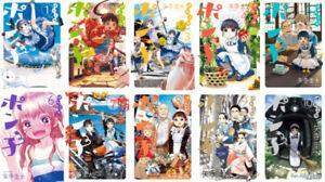 Japanese Manga Boys Comic Book Ponkotsu PONKO vol.1-10 complete set New DHL