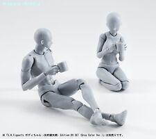 S.H.Figuarts Body-Kun & Body-Chan Takarai Rihito DX Set Gray Color Ver PRE-ORDER