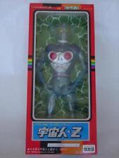 Invader Uchujin Z zone alien TAKARA SF Land Henshin Cyborg 1 vs Waruguro Seijin