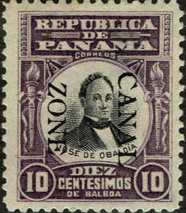 CANAL ZONE #26 1906 10c BLACK OVERPRINT READING DOWN ISSUE--MINT-OG/HINGED--VF