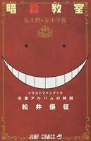 Assassination Classroom Official Illustration Fan Book Japan Manga Art Japanese