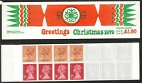 GB 1979 FX2 CHRISTMAS GREETINGS £1.80 FOLDED BOOKLET