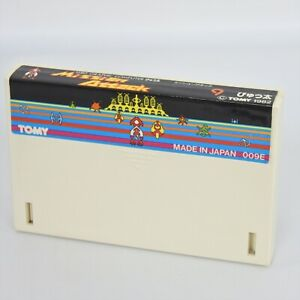 MISIION ATTACK Cartrige Only PYUTA Tomy Tutor 16bit Graphic Computer 2478