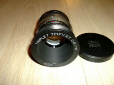 Projection lens  Triplet  f/2.8/78 mm.helicoid SLR M42 mount CANON PENTAX SONY