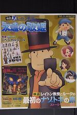 JAPAN Professor Layton and the Eternal Diva This Is Animation (Book)