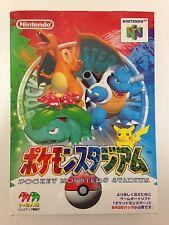 Used Pokemon Monster Stadium Nintendo 64 Japan N64 JAPANESE JAPANZON
