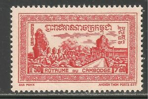 Cambodia #25 (A5) VF MINT VLH - 1954-55 1.50pi East Gate, Angkor Thom