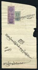 British India, QV EVIII Revenue on Document