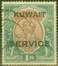 Kuwait 1923 1R Brown & Green SG010 Fine Used