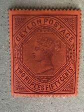 Ceylon stamp QV 1899 2r50 purple/red MH