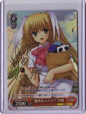 Weib Weiss Schwarz Little Busters Saya Tokido foil SP signed TCG Anime card #1