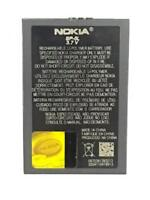 Nokia OEM E61 E62 770 800 7700 7710 N92 9500 1500mAh Battery-BP5L