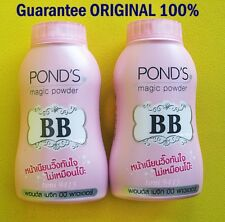 Set 2 Pond's BB Magic Powder Oil Blemish Control UV Protection Face Body 50 g.