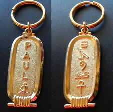 PAUL   Egyptian Name Keychain / English Name / Ancient Hieroglyphs : PAUL