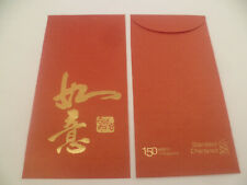 Red Packet @1 packet 10 pcs Standard Chartered Bank 150 Yrs in Singapore (CA209)