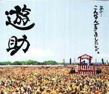 Yusuke - Ano Konnan Dekimashita Kedo - Japan CD+DVD Limited Edition