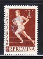 Romania 1959 MNH Mi 1793 Sc 1287 Runner.Balkan Games.Overprinted in Silver **