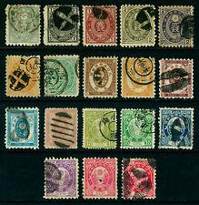 JAPAN 1876-79  OLD KOBAN complete set  Saurak# 61-77 used  - RARE