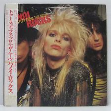 HANOI ROCKS - TWO STEPS FROM THE MOVE LP 1984 JAPAN GUNS N ROSES DREGEN w/ obi