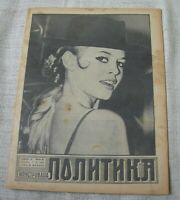 Brigitte Bardot - ILUSTROVANA POLITIKA - Yugoslavian June 1960 VERY RARE