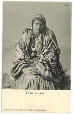 Young Gipsy Woman,  Gipsy Types, Russia, 1900s