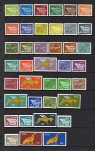 IRELAND MNH 1971 DECIMAL CURRENCY DEFINITIVE SELECTION