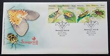 2007 Malaysia Insects Series III 4v Stamps FDC (Melaka Cachet)