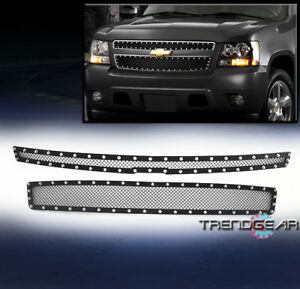 2007-2013 CHEVY AVALANCHE/SUBURBAN/TAHOE FRONT UPPER RIVET STAINLESS MESH GRILLE