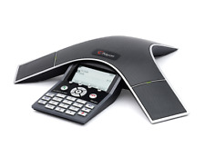 Polycom SoundStation IP 7000 PoE VoIP Conference Phone - Brand New - Aus Stock