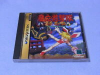 Keio Flying Squadron 2 (Keiou Yuugekitai) (sega saturn,1996) from japan