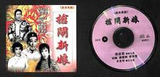 Hong Kong Lee Heung Kam Deng Bi Wan Wu Fung Cantonese Movie 2x VCD FCS7893