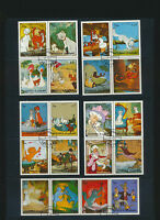 Aristocats Walt Disney Stamp Set of 20 Different Fujeira (CTO) Lightly cancelled