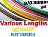 Auto cable marine thinwall automotive all colours single wiring 5amp 9/0.30mm
