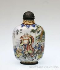"Wonderful Old Chinese Painted ""Buddha & Kuan-yin"" Brass Enamel Snuff Bottle"