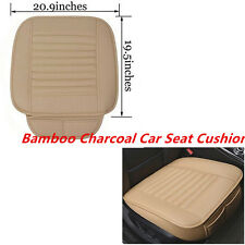 Beige Leather Bamboo Charcoal Full Surround Car Seat Cover Protect Cushion Mat