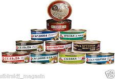 Fischkonserven, Dosenfisch Mix 10 Stück, Салака, Треска, Шпроты, Сардины
