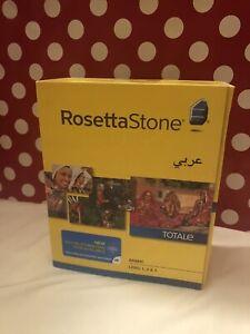 Rosetta Stone LEARN ARABIC LEVEL 1  TOTALE CD SET+ DIGITAL DOWNLOAD +AUDIO CD