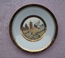 Limited Edition Japanese Chokin Plate CHERRY BLOSSOMS 24K Gold Trim Numbered