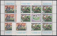 FRANCOBOLLI 1994 JUGOSLAVIA 2 VALORI SINGOLI + 2 MF MNH Z/6945