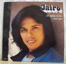 """33T JAIRO Disque LP 12"""" LES JARDINS DU CIEL - VIVRE LIBRE -GARIMA 37437 F Rèduit"""