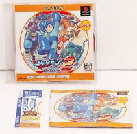 Megaman 2 Dr Wily PS1 Sony Japan Import PlayStation CAPCOM NTSC/J SLPM-87249