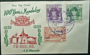 BURMA 7 NOV 1959 100 YEARS OF MANDALAY ILLUSTRATED FIRST DAY COVER FDC