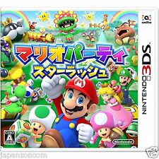 Mario Party Star Rush 3DS NINTENDO JAPANESE  JAPANZON