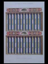 PLAFOND A POUTRELLES, LOUIS XIII -1900 - GRANDE LITHOGRAPHIE,DECORATION,PEINTURE